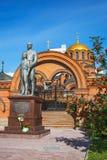 Памятник к императору Николасу II и принц Alexei Новосибирск, Стоковые Изображения