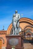 Памятник к императору Николасу II и принц Alexei Новосибирск, Стоковое Фото