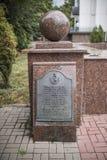 Памятник к императрице Элизабету (часть) стоковое изображение