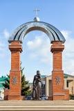 Памятник к матерям и вдовам ankara Россия стоковые фото