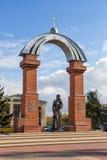 Памятник к матерям и вдовам ankara Россия стоковые изображения