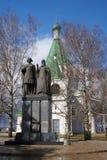 Памятник к принцу Джордж Vsevolodovich Святого, церков Архангелов Майкл Стоковые Фотографии RF