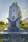 Памятник к работникам на авиапорте Uktus Стоковые Фотографии RF