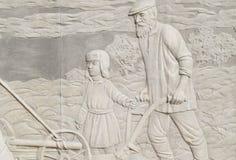 Памятник к работникам домашней сферы Стоковые Фото