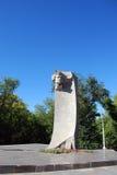 Памятник к сентенции Gorky в саде Strukovsky samara стоковые фото