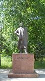 Памятник к советской сентенции Gorkiy писателя стоковое фото