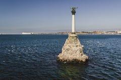 Памятник к уничтожанным кораблям в после полудня Стоковое Изображение RF