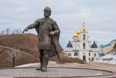 Памятник к Юрию Dolgoruky в Dmitrov стоковое изображение rf