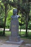 Памятник к Hadzhi Dimitar в Варне bulbed стоковые фото