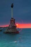 Памятник к Scuttled военным кораблям в Севастопол Стоковое фото RF