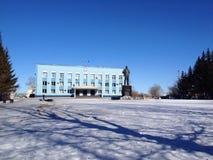 Памятник Ленина в сибирском городке Стоковое Фото