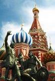 Памятник Москвы стоковое фото rf