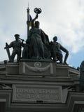Памятник на крыше Стоковые Фотографии RF