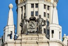 Памятник небоскреба Kotelnicheskaya стоковые фотографии rf