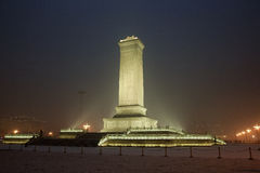 памятник Пекин Стоковые Изображения RF