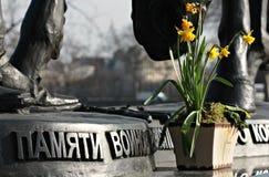 Памятник Первой Мировой Войны к русским солдатам в Париже, Франции Стоковые Фотографии RF