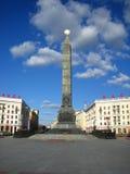 Памятник победы Стоковые Изображения RF