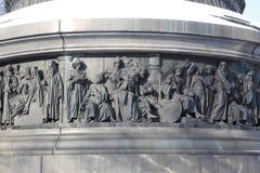 памятник Россия тысячелетия части к Стоковое Изображение RF