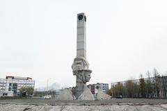 Памятник славы Граница-предохранителей Камчатки на городе Петропавловск Kamchatsky Стоковое фото RF