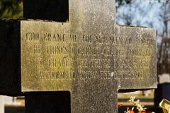 Памятник с молитвой спокойствия Стоковые Фото