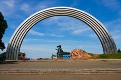 памятник Украина kyiv Стоковое фото RF