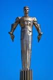 Памятник Юрия Gagarin - Москва Россия Стоковые Изображения RF
