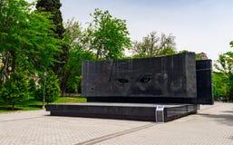 Памятник для того чтобы наблюдать Ричард Sorge Стоковая Фотография