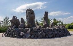 Памятник Akamizu Tembo Hiroba музыки строения Tsuyoshi Nagabuchi от лавы Около места наблюдения Vulcan Sakurajima размещено стоковая фотография
