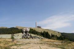Памятник Buzludja стоковое фото rf