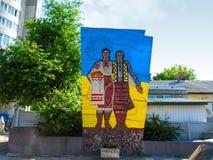"""Памятник Decommunized советский """"приятельства людей в Rivne стоковая фотография rf"""