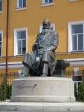 Памятник Grushevskiy стоковые фотографии rf
