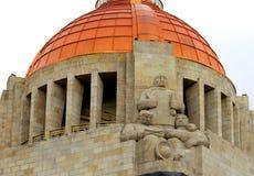 Памятник III революции стоковая фотография rf