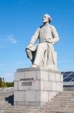 Памятник Konstantin Tsiolkovsky Стоковые Изображения