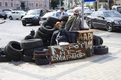 Памятник Maidan Стоковое Изображение