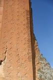 Памятник Midas в Yazilikaya Стоковые Изображения RF