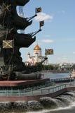 памятник moscow стоковая фотография rf