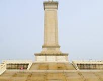 Памятник People& x27; герои s Стоковое Фото