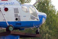 Памятник ` s вертолета в авиапорте, Uchta Стоковые Изображения RF