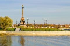 Памятник 1000th годовщине Yaroslavl стоковые изображения rf
