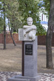 Памятник Tikhomirov d e Стоковое фото RF