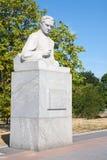 Памятник Valentin Glushko Стоковые Изображения RF