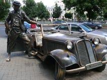 Памятник Yuri Nikulin, Москва, России Стоковые Изображения