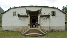 Панорама дворца дома Vuong стоковые изображения rf