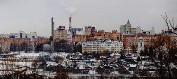 Панорама русского города Kaluga в высоком разрешении стоковая фотография rf