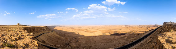 Панорама Mitzpe Рэймона Стоковые Изображения RF
