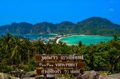 Панорамный взгляд от точки зрения Phi Phi Koh, Пхукета, Таиланда стоковое фото rf