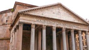 Пантеон в Риме - самая старая католическая церковь в городе стоковые фотографии rf