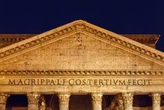 Пантеон на ноче в уличных фонарях ` s Рима золотых светлых III Стоковые Фото