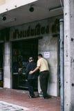 Папа и сын идя на рекордный магазин стоковое фото