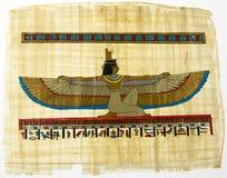 Папирус Стоковое Изображение